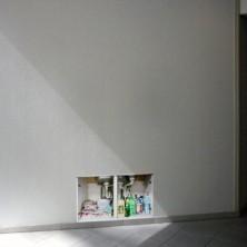expositie Erik Klein Wolterink